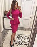 Женский стильный костюм из жаккарда (4 цвета), фото 6