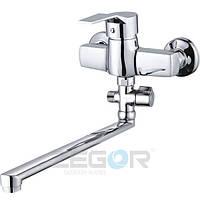 Смеситель для ванны Zegor Z63-EDN-A183