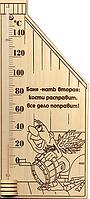 Термометр для бани ТС 5