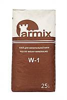 Клей для мінеральної вати Аrmix (Greinplast) W-1 25 кг