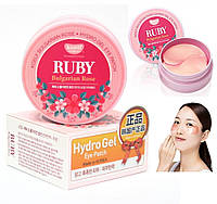 Гидрогелевые патчи для глаз с рубином и болгарской розой Koelf Ruby & Bulgarian Rose Eye Patch