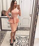 Женский красивый костюм из жаккарда (4 цвета), фото 5