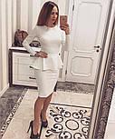 Женский красивый костюм из жаккарда (4 цвета), фото 9