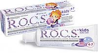 Детская зубная паста R.O.C.S. «Бабл гам»