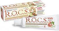Зубная паста R.O.C.S. «Барбарис» для детей от 3 лет