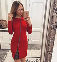 Женское стильное платье со змейкой (4 цвета), фото 1