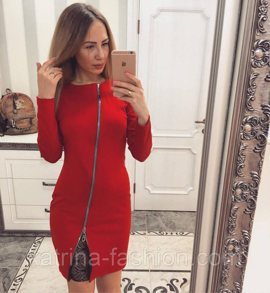 Женское стильное платье со змейкой (4 цвета)