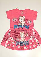 Платье на девочку 1-5 лет Турция розовое.