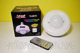 Аварийная лампа-фонарик с пультом управления Yajia YJ-9816 (LED 20+24)
