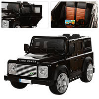 Детский электромобиль Land Rover M 3190EBLRS-2