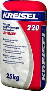 Клей для пінопласту та сітки Kreisel 220 25кг