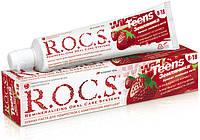 Зубная паста R.O.C.S. со вкусом земляники