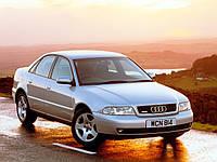 Авточехлы Audi A4 ( B5) 04-00 EMC-ELEGANT
