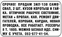 Разместить объявление в харьковском курьере подать объявление на продажу земли в и