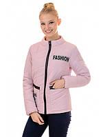 """Весенняя короткая розовая куртка """"Нана"""", фото 1"""