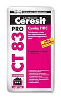 Клей для пінопласту Ceresit CT 83 Pro 27кг