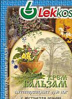 Купить дезодорант Крем-бальзам антиперспирант для ног Леккос