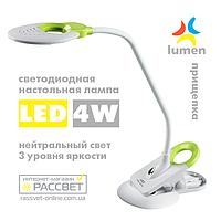 Светодиодная настольная лампа с прищепкой Lumen TL1128 4W 5000K нейтральный свет (3 уровня яркости) зеленая