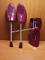 Формодержатель для обуви пластиковый