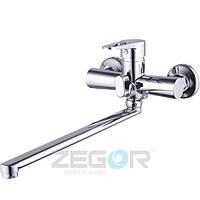 Смеситель для ванны Zegor Z63-PUD7-A045