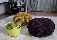 Пуфик декоративный бескаркасный фиолетовый.