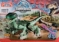Конструктор динозавр и маг с посохом набор игрушка
