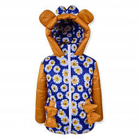 Куртка Ромашки для девочки, р.98-110