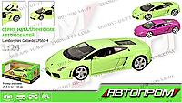 """Машинка металлическая 68253А Lamborghini Gallardo LP560-4, """"Автопром"""", свет, звук, прекрасное гоночное авто"""