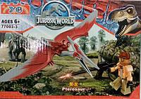 Конструктор динозавр и охотник набор игрушка