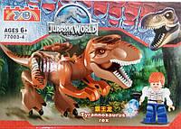 Конструктор динозавр и человечек набор игрушка