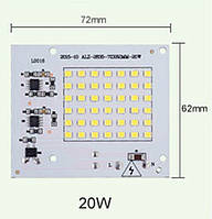 Smart IC SMD LED 20w 6500K Светодиод 20w Светодиодная сборка 1950Lm + Драйвер
