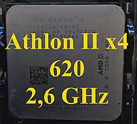 Процессор (б/у) AMD Athlon II X4 620, 2.6ГГц, Tray   630 635 640