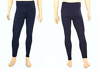 Термобелье мужское нижние длинные штаны (кальсоны)