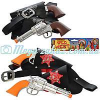 Детский набор ковбоя Wild West: пистолет 2шт + кобура + ремешок