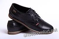 Туфли Levi's классические мужские кожаные
