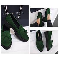 Женские туфли зеленые купить М 170 февТрРс