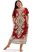 Женское платье больших размеров 56-60
