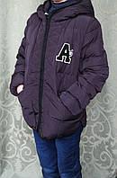 Демисезонная куртка для мальчика 8 р