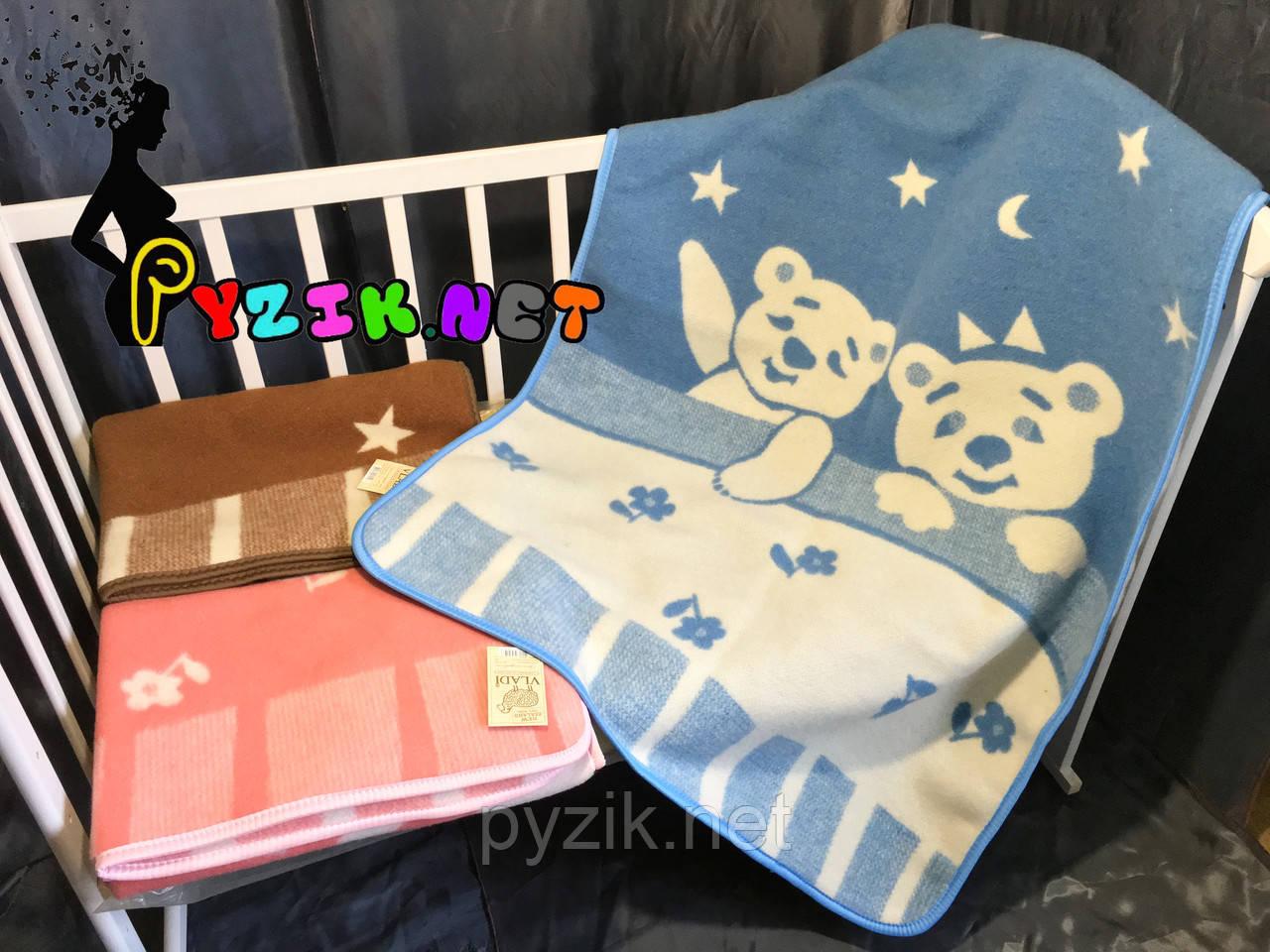 Шерстяное двухстороннее детское одеяло Люкс в сумке 100х140 см голубое