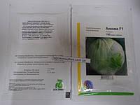Семена капусты Анкома F1 (Rijk Zwaan) 100 семян — поздний гибрид (120-135 дней), для хранения, белокочанная