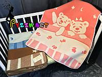 Шерстяное двухстороннее детское одеяло Люкс в сумке 100х140 см розовое, фото 1
