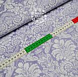 """Ткань хлопковая """"Дамаск белый на сиреневом"""" № 582, фото 2"""