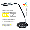 Светодиодная настольная лампа Lumen LED TL1208A 5W 4500K 350Lm нейтральный свет (типа Brille SL-66) черная