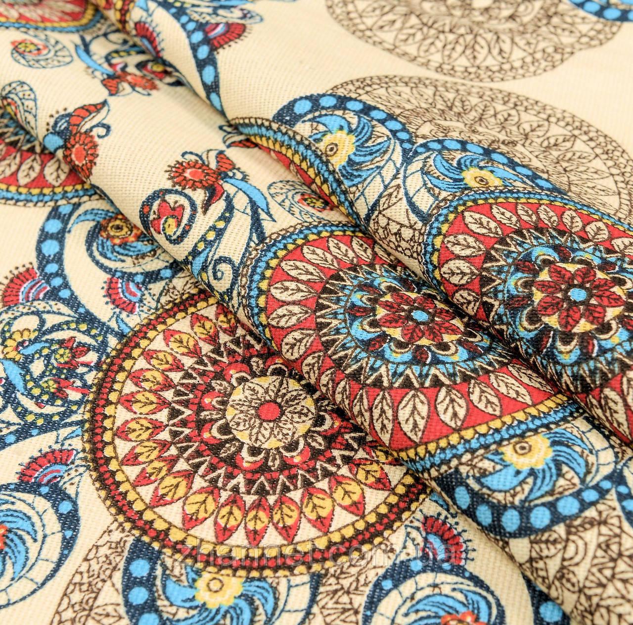 Ткань для скатерти рогожка Абстракция 150 см (383231)