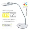Светодиодная настольная лампа Lumen LED TL1208A 5W 4500K 350Lm нейтральный свет (типа Brille SL-66) белая