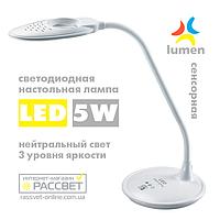 Светодиодная настольная лампа Lumen LED TL1208A 5W 4500K 350Lm нейтральный свет (типа Brille SL-66) белая, фото 1