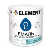 Аква эмаль для окон и дверей ELEMENT