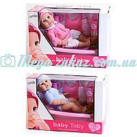 Кукла пупс Baby Toby с ванночкой, 2 вида: горшок + бутылочка + другие аксессуары
