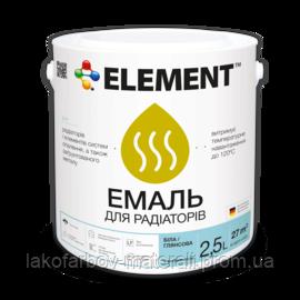 Аква эмаль для радиаторов ELEMENT