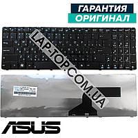 Клавиатура для ноутбука ASUS A52, K52, X54, N53, N61, N73, N90, P53, X54